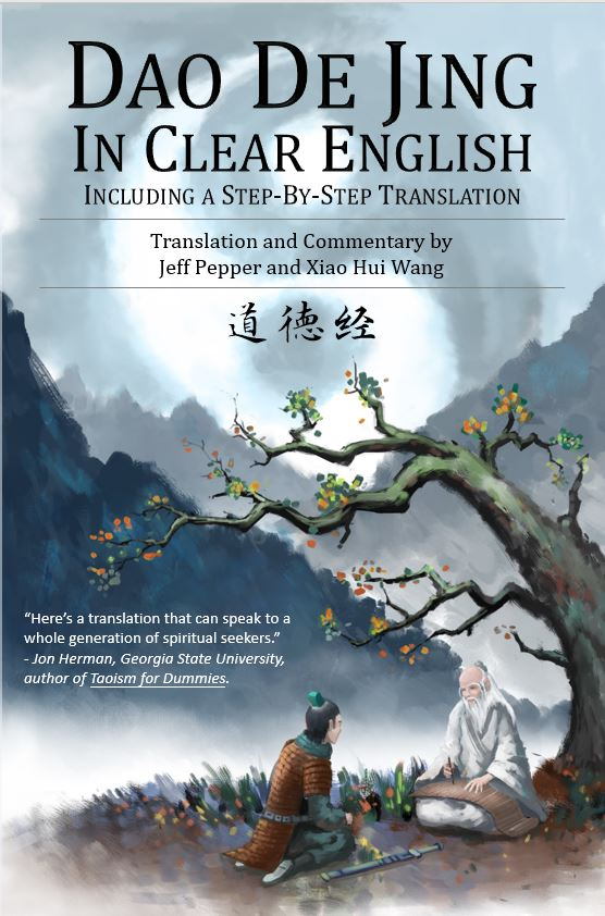 Dao De Jing in Clear English, With Step-by-Step Translation  (道德经)